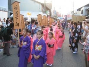 中山道パレード